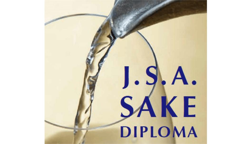 片口からグラスに日本酒が注がれている写真。その上に「J.S.A. SAKE DIPLOMA」のロゴ