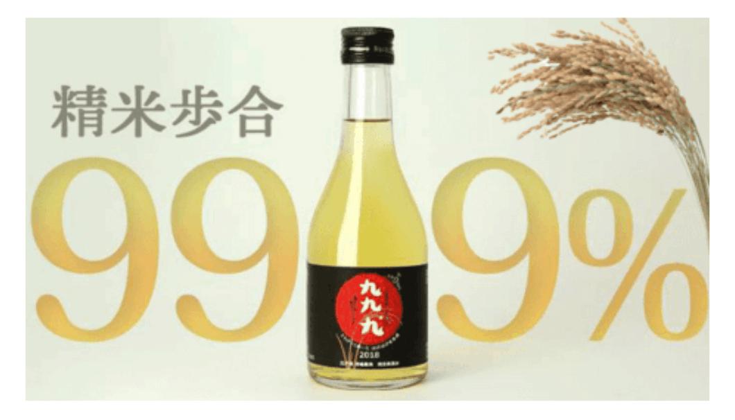 アースコロジー株式会社(和歌山県橋本市)が手がけた、肥料もなく農薬もなかった江戸時代の農法を再現し、江戸時代につくられていたお米を栽培し、江戸期のスタイルで製造された精米歩合99.9%のお酒「九九.九」のボトルと稲の写真