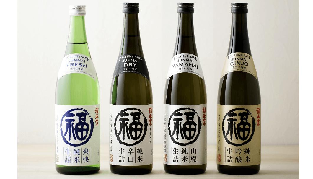 株式会社 福光屋(石川県金沢市)は、純米蔵独自の米醗酵技術と無菌充填システムにより実現した、常温流通可能な純米生詰酒「福正宗 丸福シリーズ」4種類が並んでいる写真