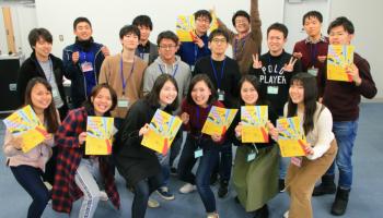 「SHIWA SAKE CAMP」に参加した学生の写真