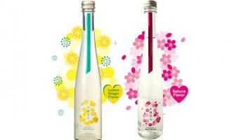 竹内酒造の、フレーバースパークリング日本酒「8泡美人」の写真