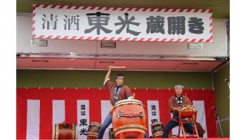 小嶋総本店(山形県米沢市)の東光「蔵開き」の様子。ステージで和太鼓を叩く男性の写真。
