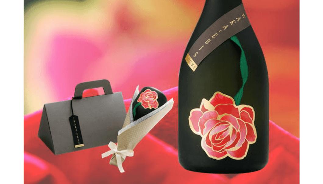 三重県伊賀の蔵元、若戎酒造が、女性スタッフが仕上げた贈られたい日本酒「純米大吟醸酒 若戎 –SOUBI-」のイメージ画像