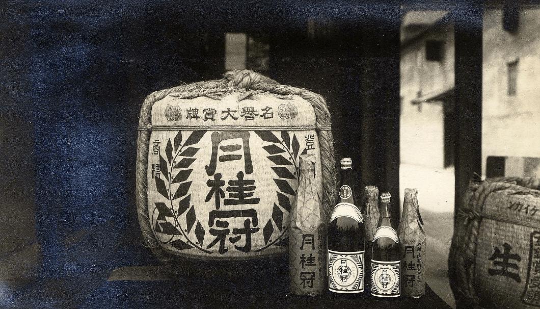 昭和初期の月桂冠の酒樽 /月桂冠より画像提供
