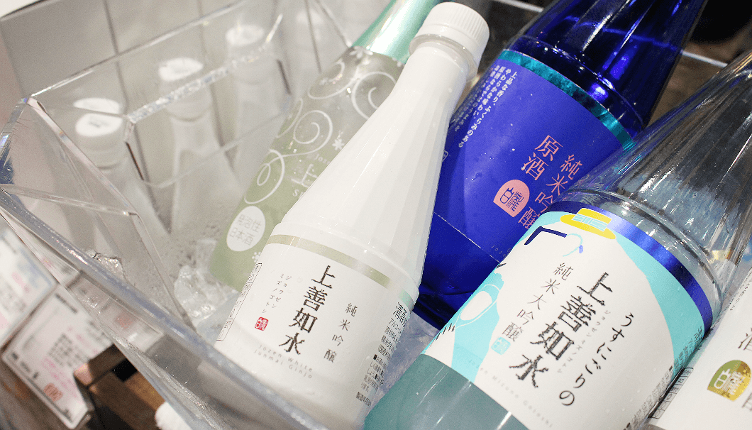 JR越後湯沢駅で販売された「上善如水」ペットボトル