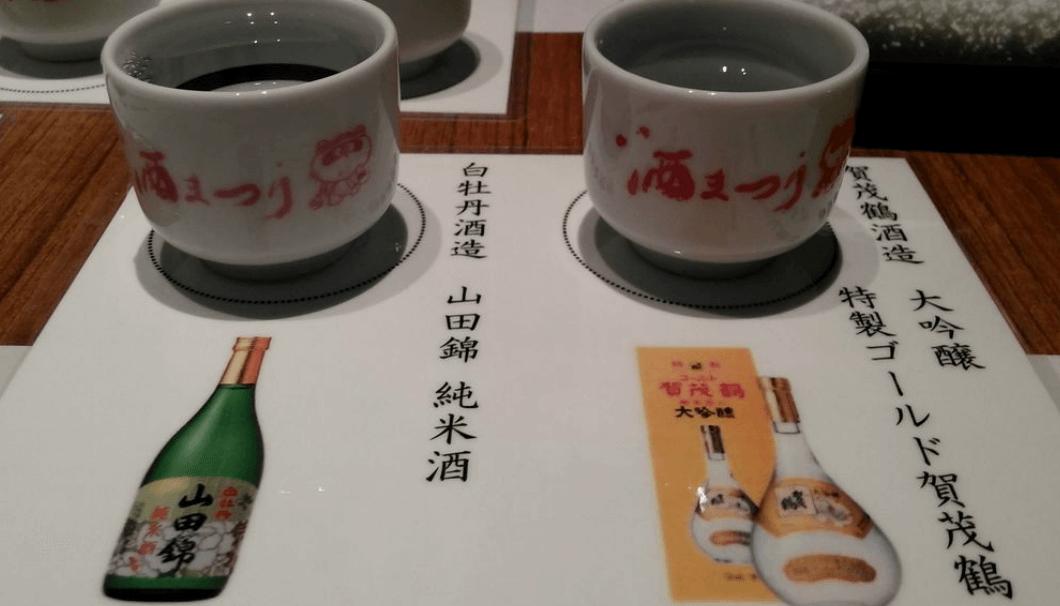 「山田錦 純米酒」(白牡丹酒造)「特製ゴールド賀茂鶴 大吟醸」(賀茂鶴酒造)