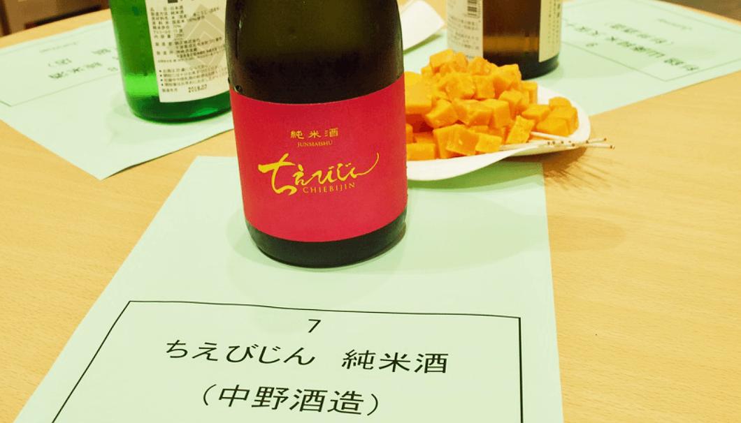 「Kura Master2018」プレジデント賞を受賞した 「ちえびじん 純米酒」