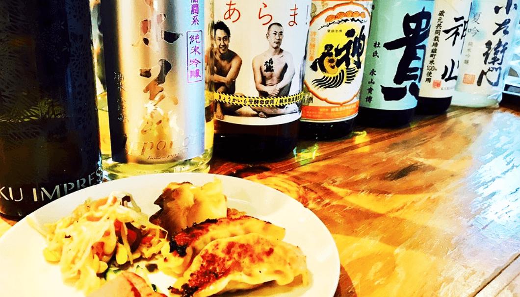 SAKAKURA(サカクラ)「餃子を作って日本酒を飲もう!!の会」