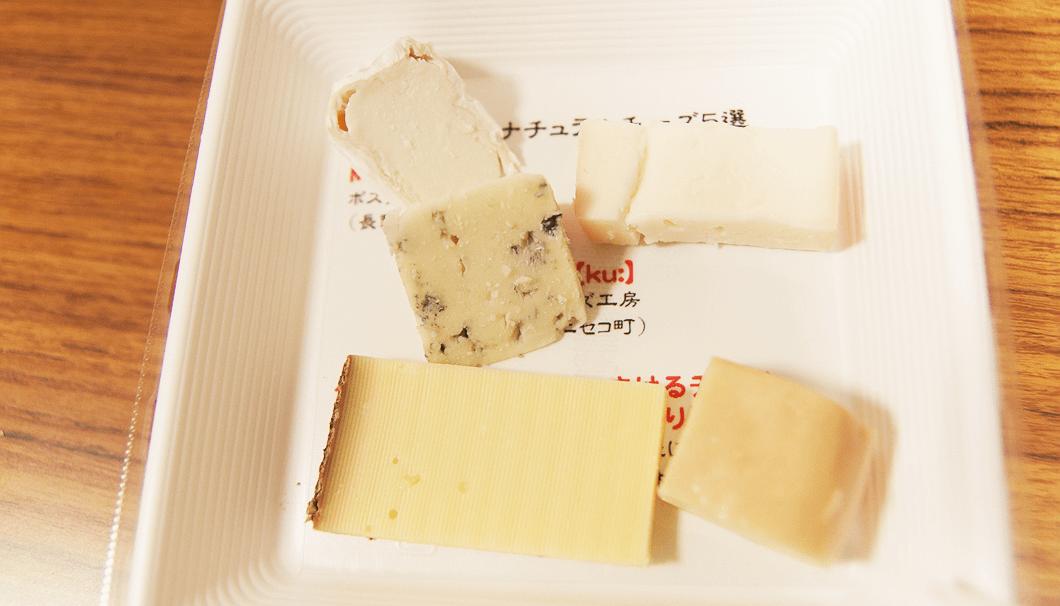 チーズプロフェショナル協会提供のチーズ