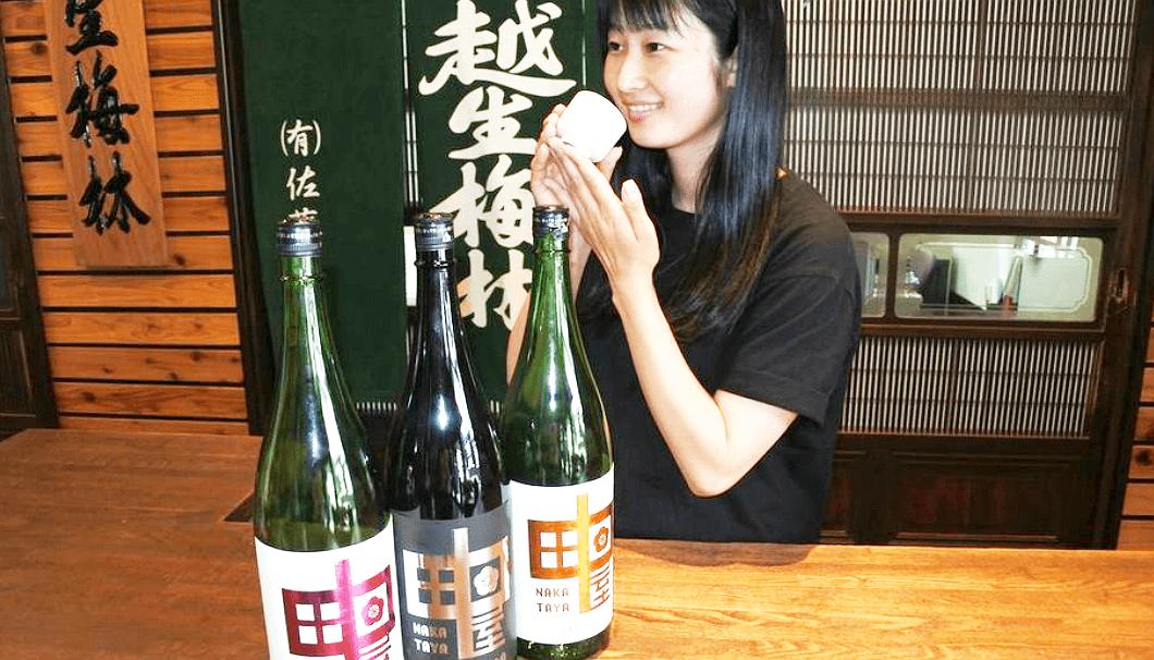「中田屋」を試飲する佐藤酒造店の佐藤麻里子さん