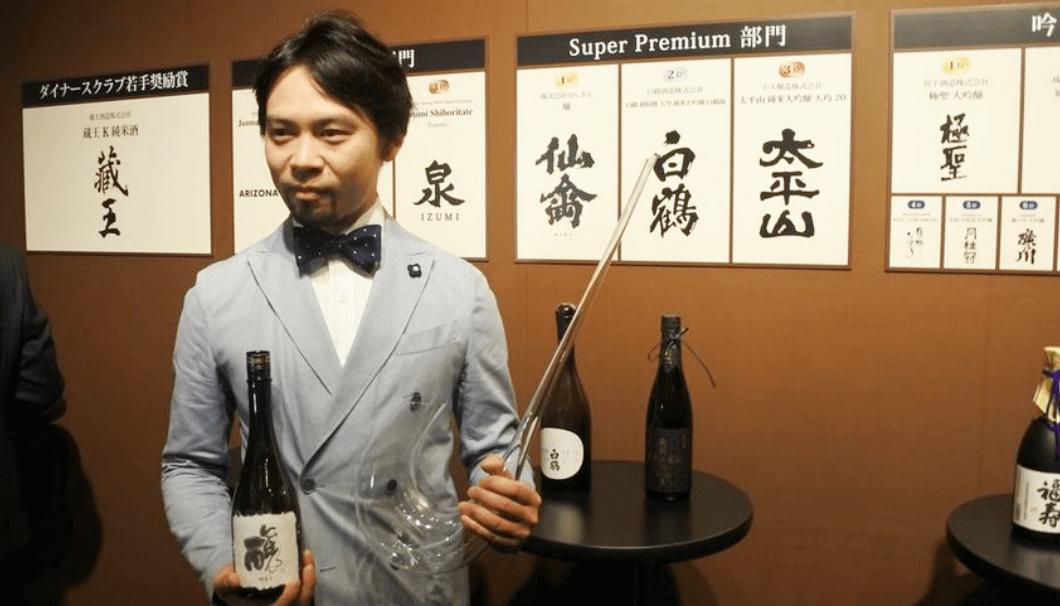 SAKECOMPETITION2018 Superpremium部門最高賞を獲得したせんきんの「醸」