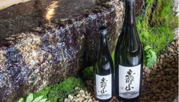 岐阜県 はざま酒造店 が醸す日本酒「恵那山」の写真