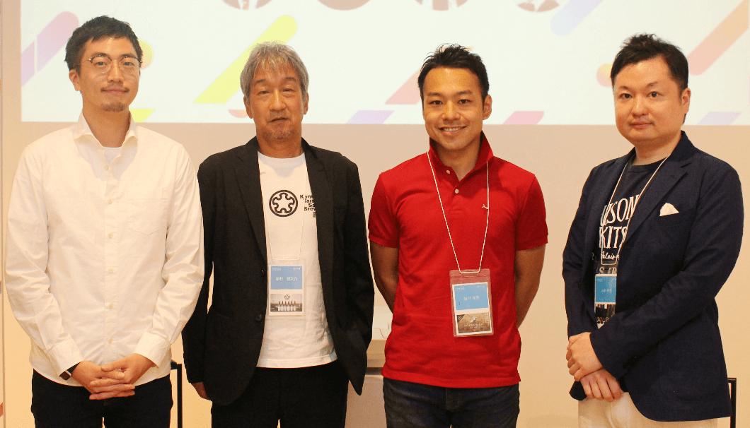 左から生駒さん、新村さん、稲川さん、山本さん