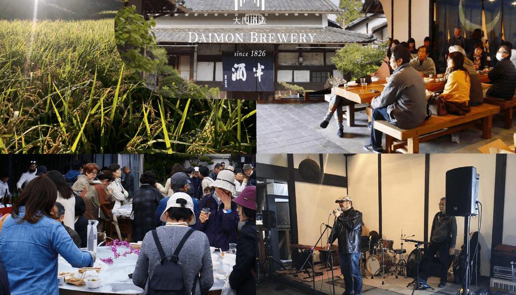 大阪府・大門酒造株式会社のイベント「DAIMON 酒 フェスティバル」の様子を写した写真
