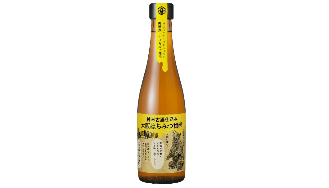 沢の鶴株式会社「大阪はちみつ梅酒」のボトル写真