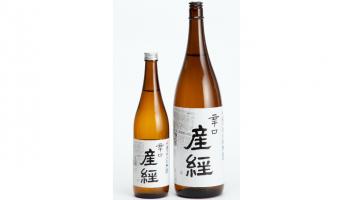 産経新聞社のオリジナル酒「佐渡学校蔵発 辛口産経」のボトルの写真