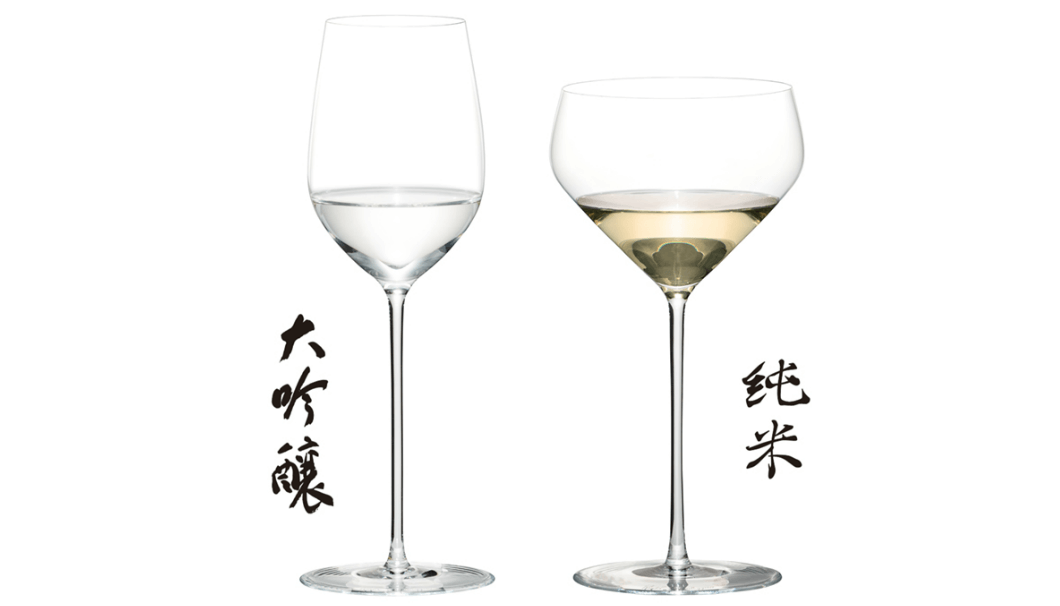 「リーデル」を展開するRSN Japan株式会社(本社:東京都港区、代表取締役社長:ウォルフガング・アンギャル)は、日本酒に特化したグラス2種をハンドメイドで再現した<リーデル・スーパーレジェーロ シリーズ>『大吟醸』と『純米』の写真