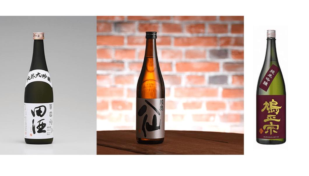 青森県が誇る地酒3蔵、株式会社西田酒造店の「田酒」・八戸酒造株式会社「陸奥八仙」・鳩正宗株式会社の「鳩政宗」、それぞれのボトルの写真