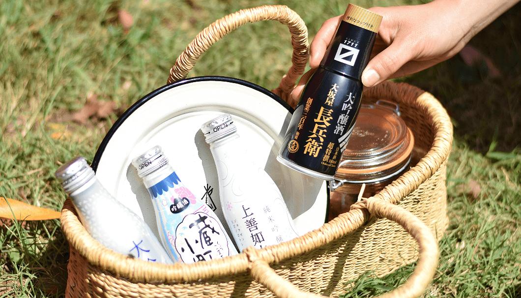大和製罐の日本酒ボトル缶。瓶と比べて圧倒的に軽く、一度開栓しても再度キャップができるので持ち運びに便利。遮光性やバリア性が高いのでお酒の品質を保ってくれるなど品質担保・安全性の面に加え、軽量なので輸送コストが抑えられるなど、造り手にとってもメリットがある。