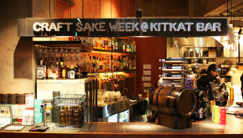 「CRAFT SAKE WEEK@KITKAT BAR」のバーカウンター