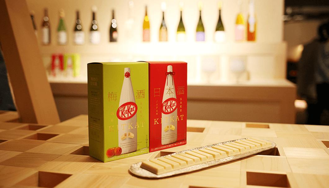 キットカットの新商品「キットカット 梅酒 鶴梅」