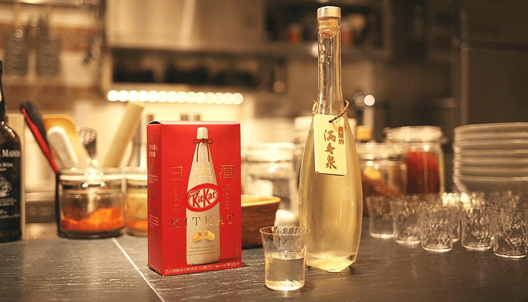 「満寿泉 貴醸酒」と「キットカット 日本酒 満寿泉」