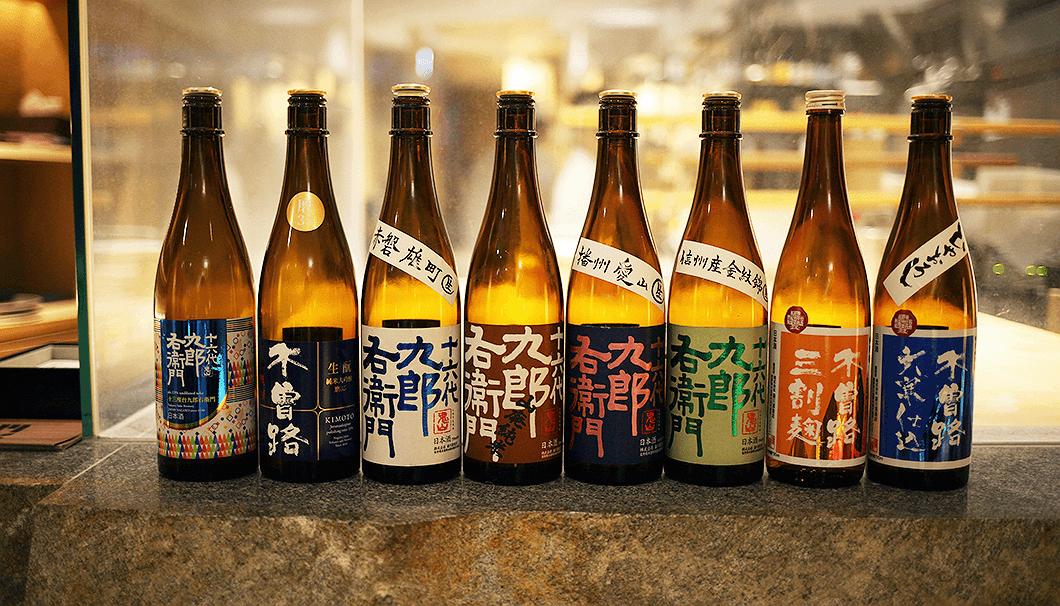 湯川酒造が醸す「十六代九郎右衛門」