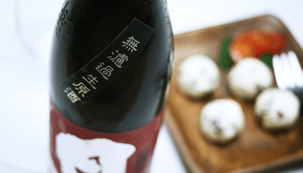 旦(だん) 山廃純米吟醸 無濾過生原酒 備前雄町(笹一酒造/山梨県)