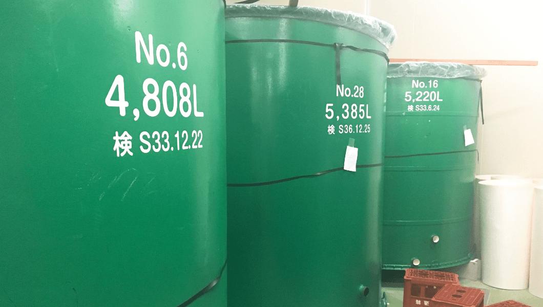 はざま酒造のタンク