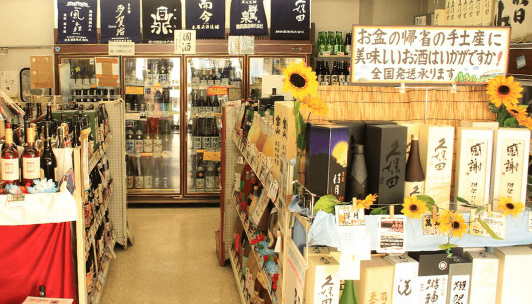 東京・大井町「おいしい地酒とワインの店 ワダヤ」の内観
