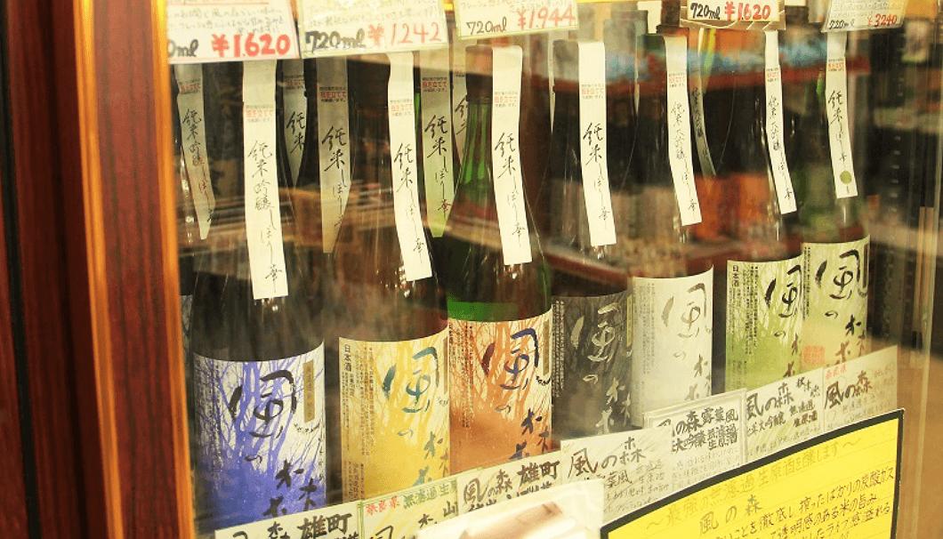 東京・大井町「おいしい地酒とワインの店 ワダヤ」の冷蔵庫