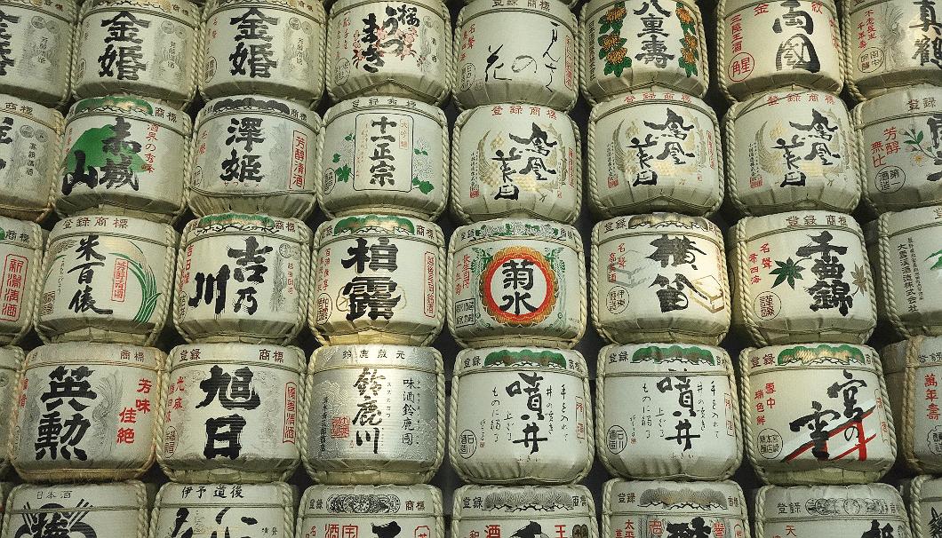 全国各地の蔵元の菰樽