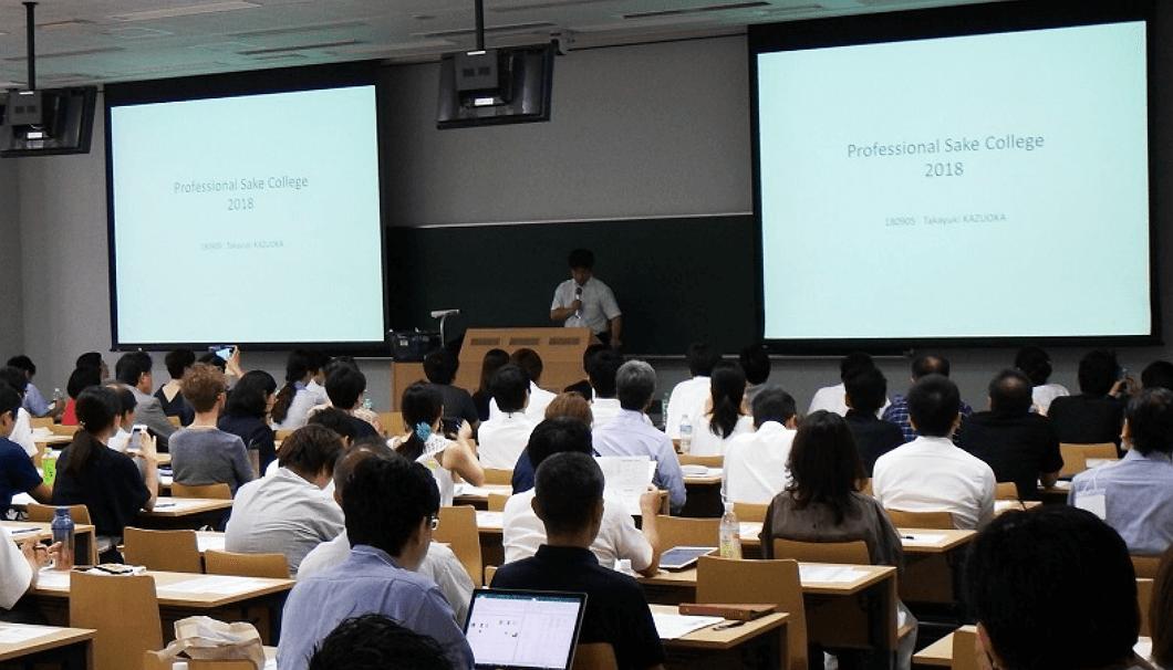 東京農業大学の数岡准教授による講義