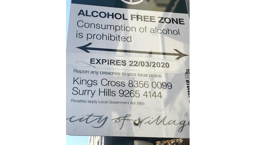 オーストラリア・シドニーにある飲酒禁止エリアの看板