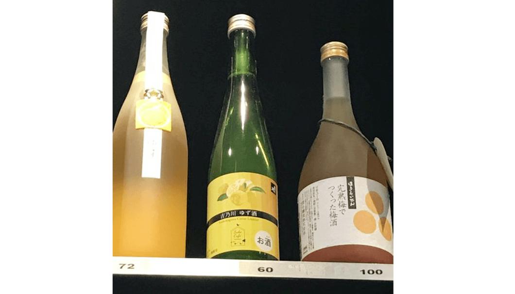 「Kent Street Cellars」で販売されている、完熟梅酒、ゆず酒、梅ゆずなどのリキュール