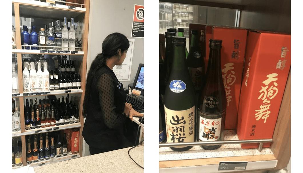 「デヴィッド・ジョーンズ」の日本酒が置かれていたレジ裏の棚