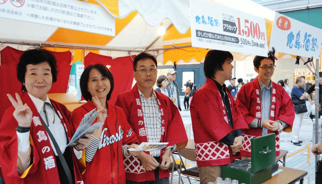 広島の酒祭りの会場風景