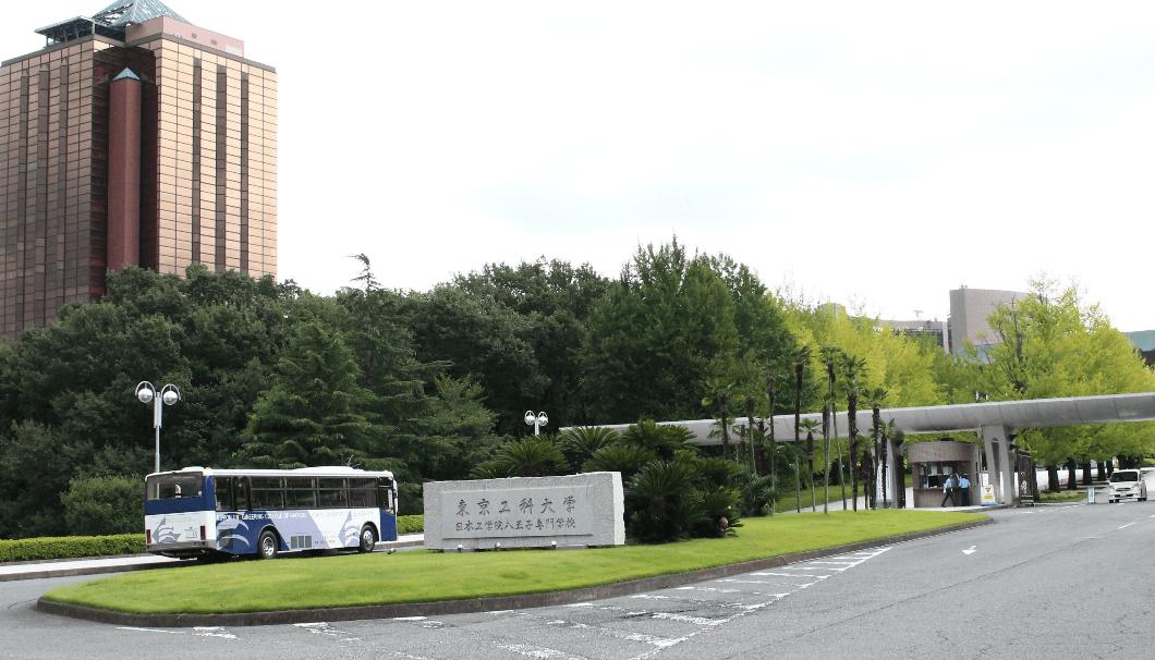 旭酒造桜井会長の講演が行われた日本工科大学の外観しゃしん