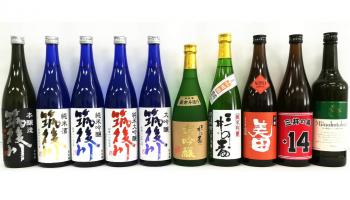 「筑後川」などの日本酒ボトルが並んでいる写真