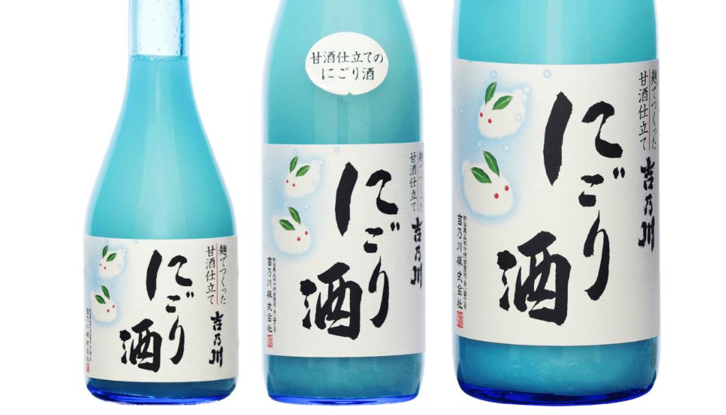 「吉乃川 にごり酒 甘酒仕立て」の写真