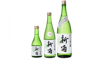 「吉乃川 新米仕込み新酒」のボトルが3本並んでいる写真