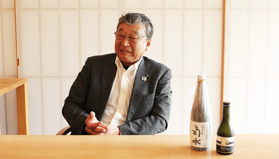 菊水酒造 取締役の若月仁さん