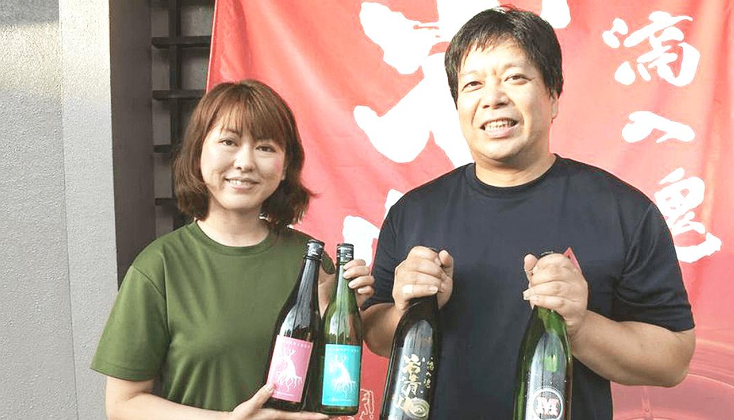 井賀屋酒造場の蔵元杜氏、小古井宗一さんと奥様の枝里さん