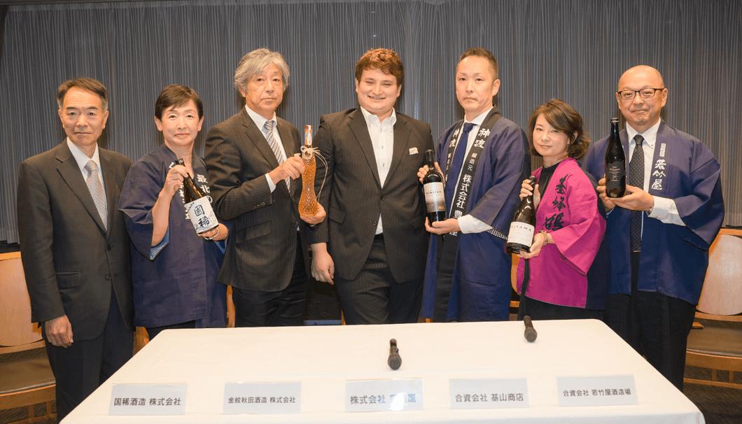 ルイ・ロブション氏がJAPAN EXQUISE株式会社を通してフランス・パリの三ツ星レストランをターゲットにした日本酒を開発した