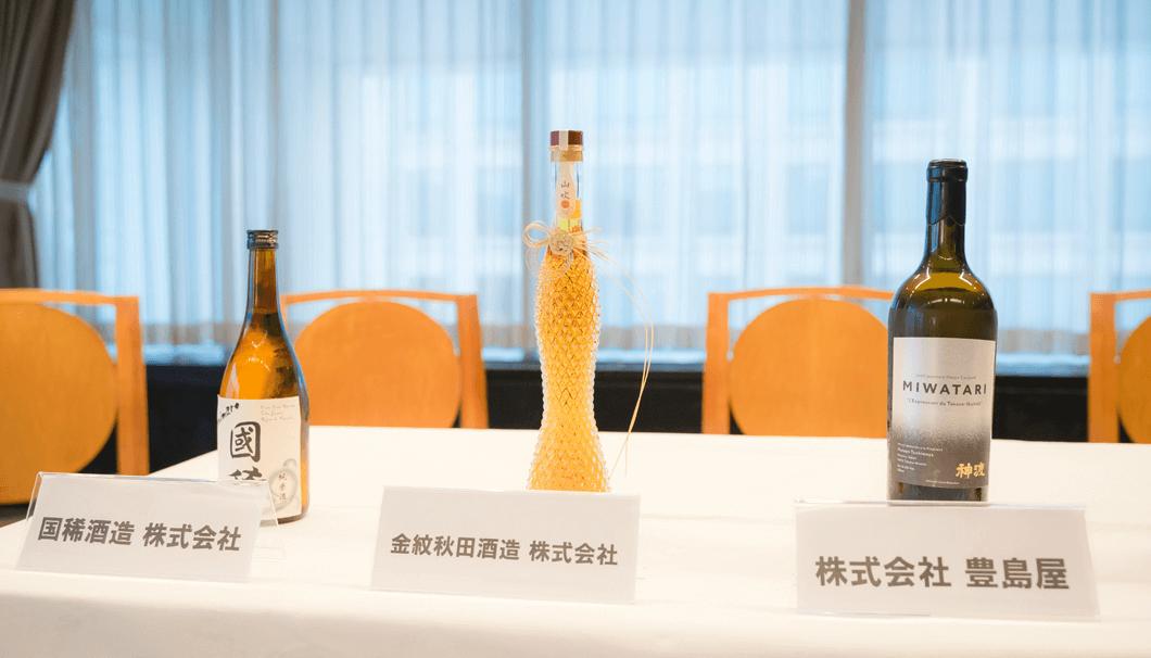 パリの三つ星レストラン向けに開発された日本酒