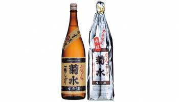 菊水酒造、【冬季限定】吟醸ふなぐち菊水一番しぼりのボトルの写真