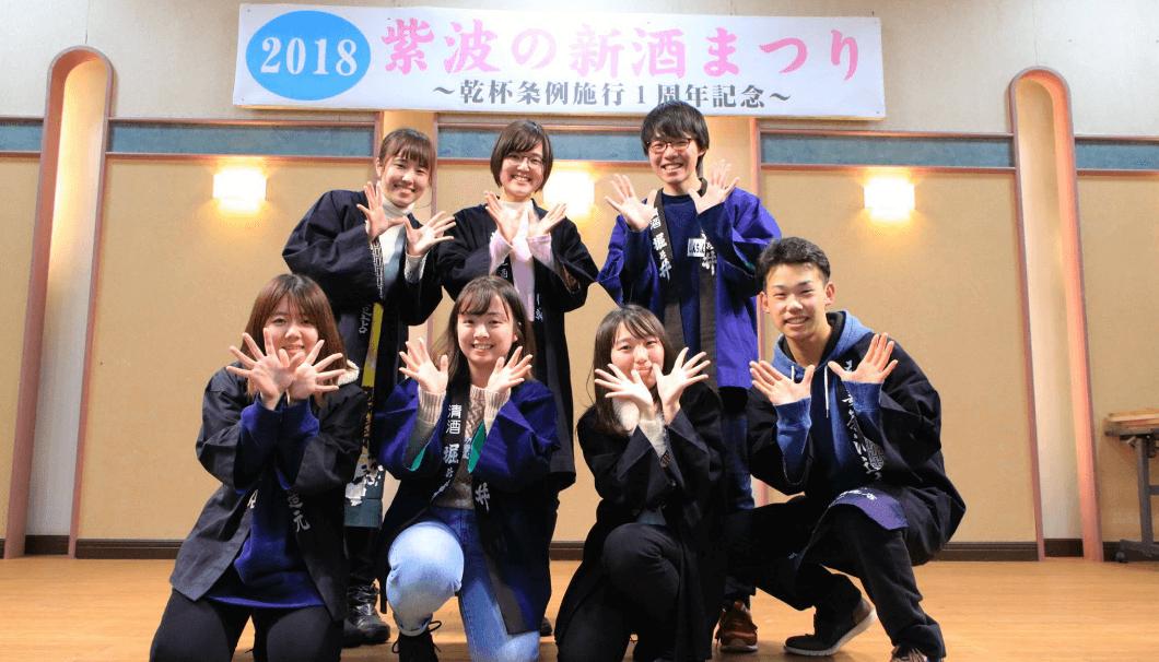 「紫波の新酒まつり」のステージ上で、笑顔の学生たちの写真