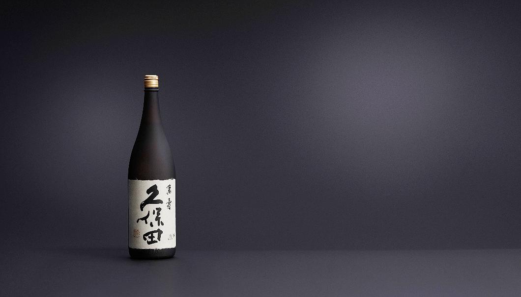 久保田「萬寿」のボトル