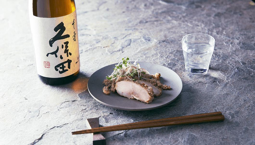 久保田「千寿」と料理