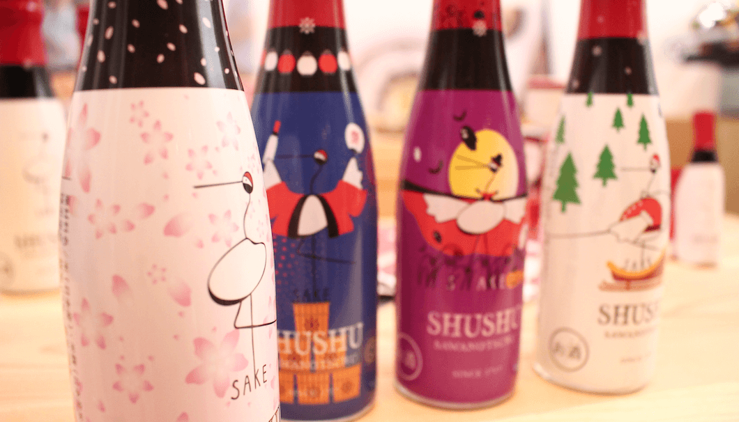 「SHUSHU」は花見、お祭り、クリスマス……季節ごとのイベントをモチーフにした限定デザインボトルも展開